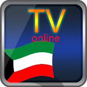 HD Kuwait TV Online
