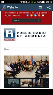 Public Radio of Armenia- screenshot thumbnail