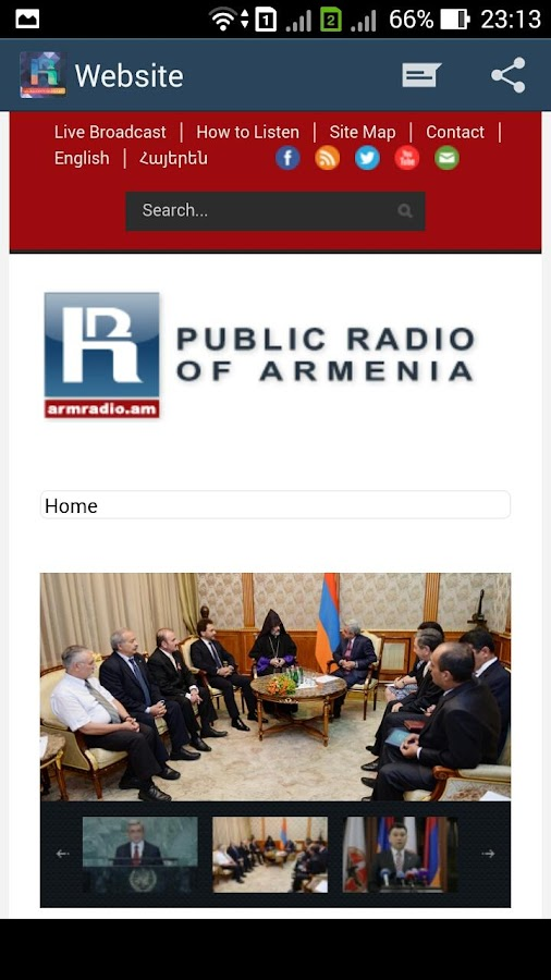 Public Radio of Armenia- screenshot