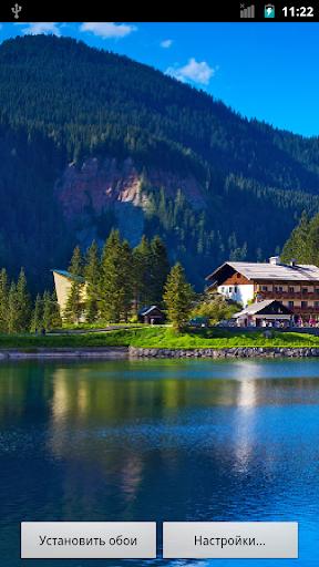Alpine Mountains HQ LWP