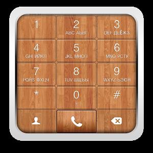 exDialer Lino Wood theme 通訊 App LOGO-APP試玩