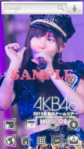 AKB48きせかえ 公式 大場美奈-DT2013-