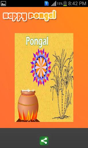 【免費社交App】Pongal Greetings-APP點子