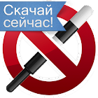 ГИБДД + ШТРАФЫ PRO icon