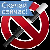 ГИБДД + ШТРАФЫ PRO