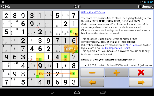 Sudoku 4ever Plus - screenshot thumbnail
