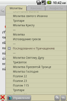 Screenshot of Library CS (ver.1)