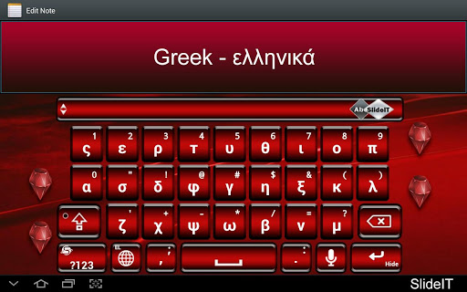 SlideIT Greek Pack