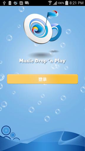 Music Drop 'n Play 之 Dropbox音乐