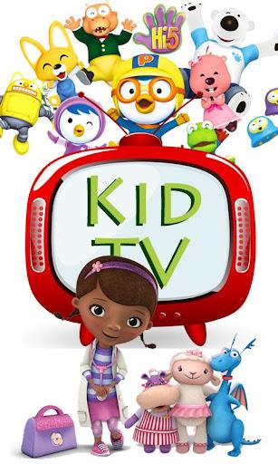 KidTV