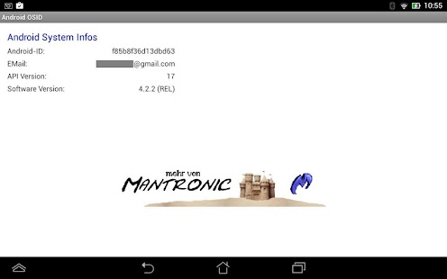 ANOS ID (Device Identifier)- screenshot thumbnail