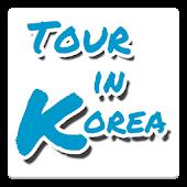 Tour in Korea (국내여행, 한국관광)
