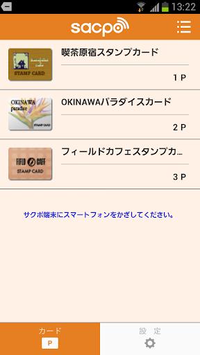 【免費生活App】sacpo (サクポ)-APP點子