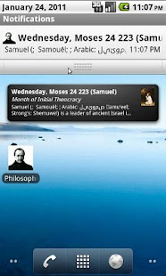 Philosopher's Calendar- screenshot thumbnail