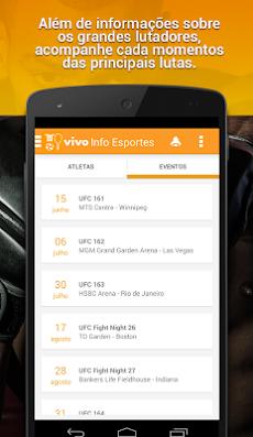 Vivo Info Esportesのおすすめ画像4
