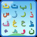 Learning Hijaiyah Easily icon