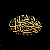 virtue of Allah wallpaper