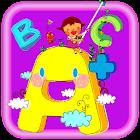 Alphabet Song icon