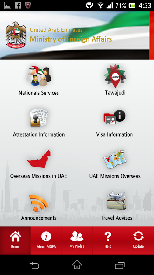 UAE MOFA- screenshot