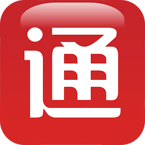 Free Apk android  通廣尚品 1.0.0  free updated on