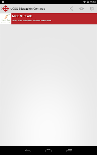 【免費教育App】UCSG Educación Continua-APP點子