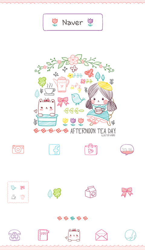 afternoon tea dodol theme - screenshot