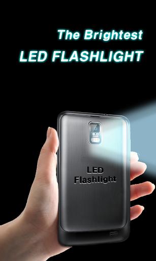 LED 손전등