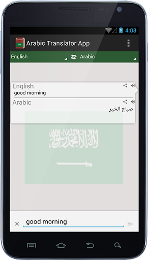 Arabic Translator App