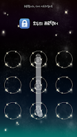 Screenshot of Voice of Star protector theme