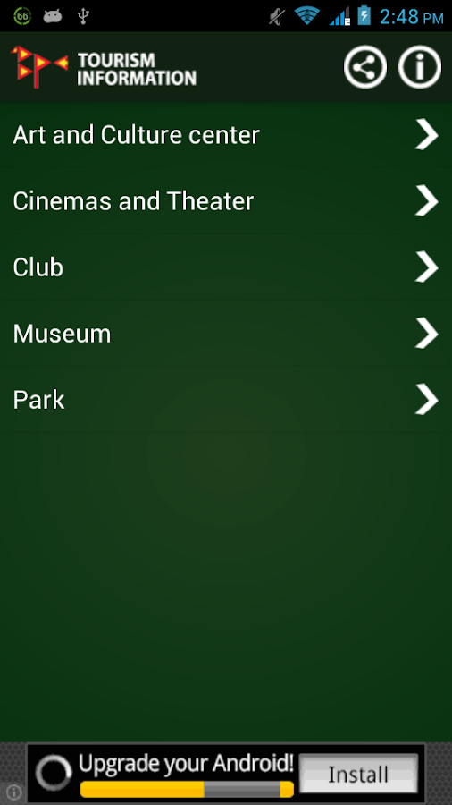 Bangladesh Tourism Corporation- screenshot