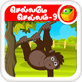Tamil Nursery Rhymes-Video 09