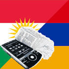 Armenian Kurdish Dictionary icon