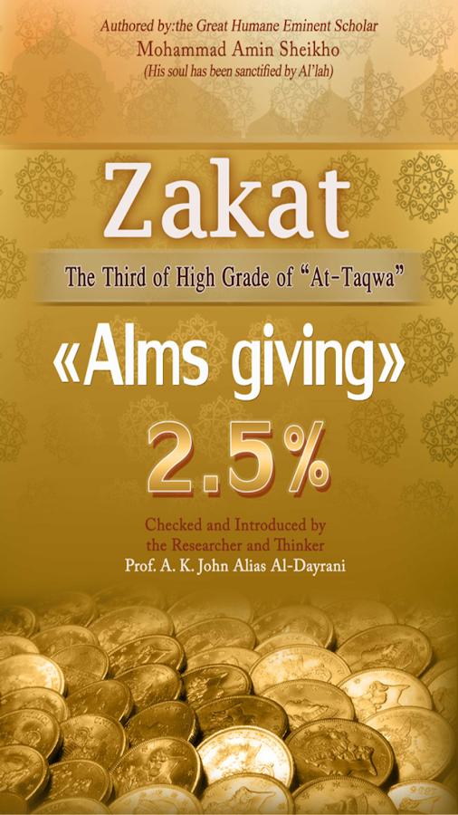 Image Result For Zakat Almsgiving