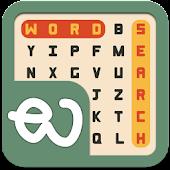 Word Search - 영어 단어찾기 한글 뜻 지원