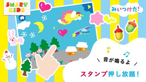 無料娱乐Appのみいつけた!PLAY BOOKS〜さわって遊ぶ動く絵本!〜|記事Game