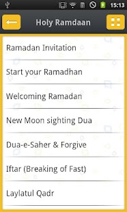 Ramadan-Eid - screenshot thumbnail