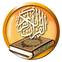 Al Quran Indonesian Plus Audio logo