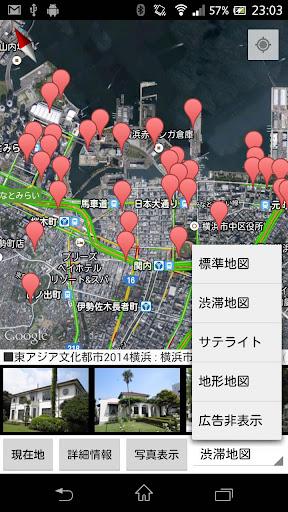 免費下載旅遊APP|横浜観光ガイド(ローカル) app開箱文|APP開箱王