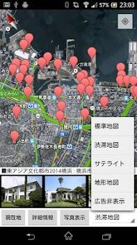 Yokohama Tourist Guide (Local)