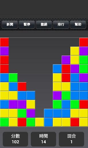 玩解謎App|塊塊消免費|APP試玩