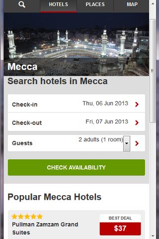 酒店在麥加
