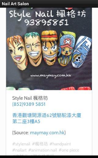 Nail Art Salon Update