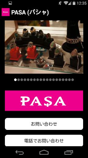 PASA パシャ