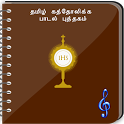 Tamil Catholic Song Book icon