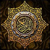 Search Quran