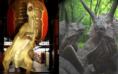 つくろう!恐竜大図鑑~第一章 古代の覇王編~ライト版- screenshot thumbnail