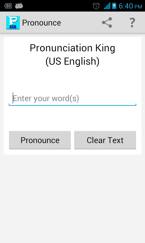 Pronunciation King US English- screenshot