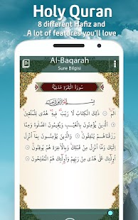 Adhan Time / Holy Quran Pro - screenshot thumbnail