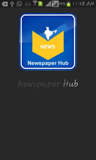 Newspaper Hub