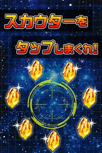 龍石無料ガチャ★ドッカンバトル攻略 for ドラゴンボールZ